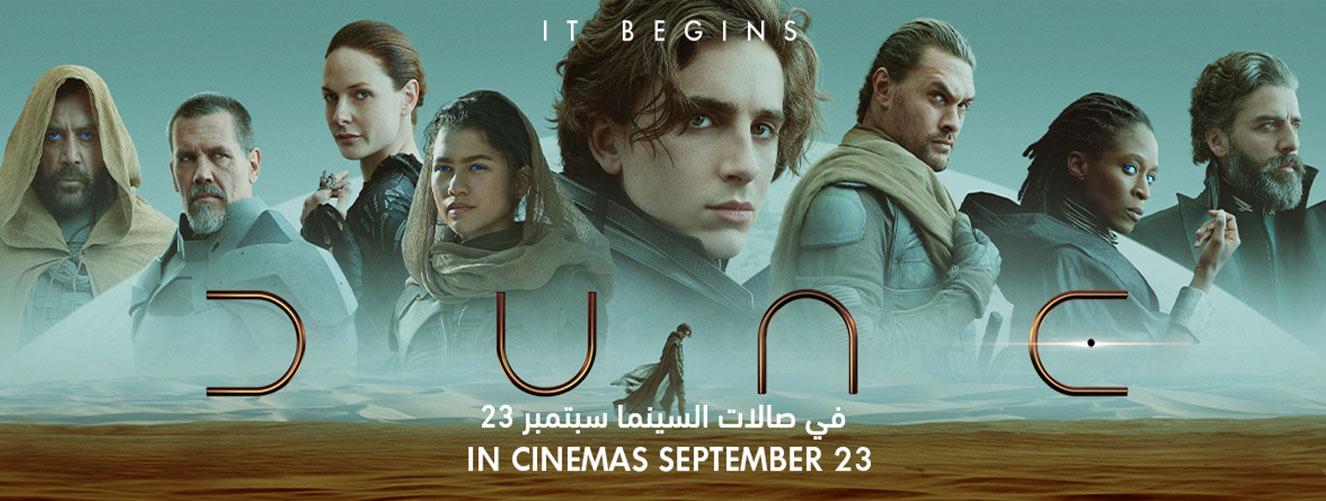 Dune (2D) (PG13) (ENG)